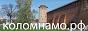 Коломна,всё о Коломне,история Коломны,официальный сайт города Коломна,объявления в Колоне,транспорт коломны,г.Коломна.